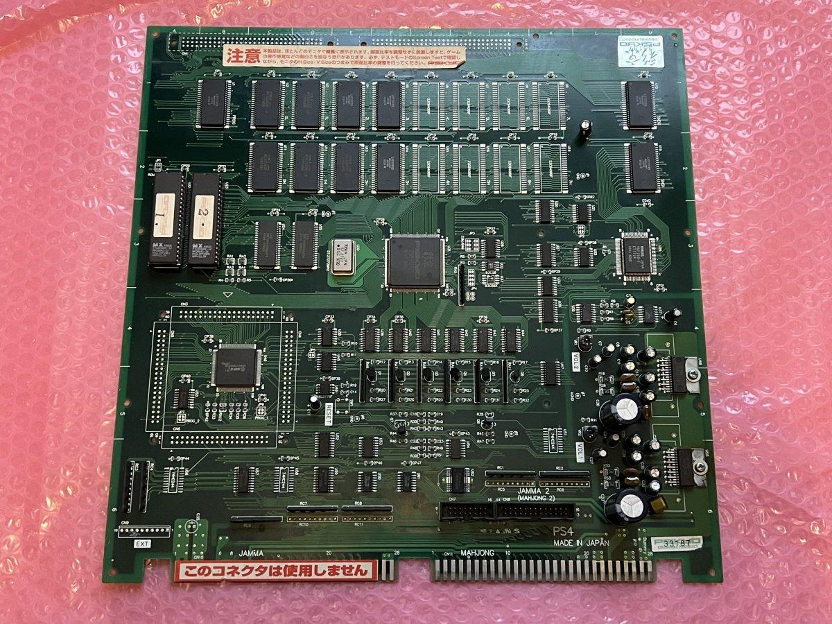 02138D6C-4D18-4D7F-98D6-CF48ECA4C3EB.jpeg
