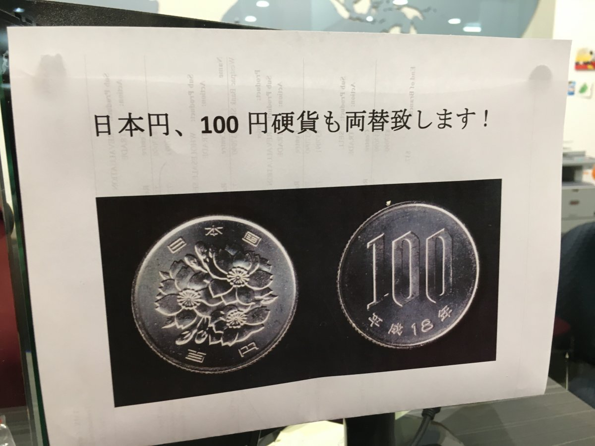 100yensign.JPG