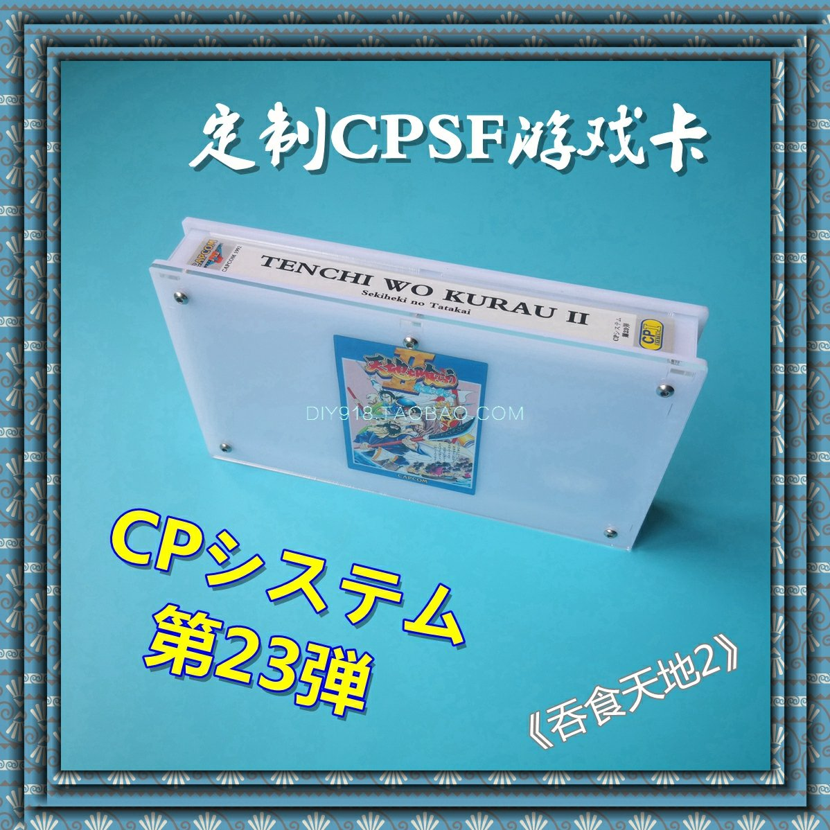 117B3739-E664-4FC5-87D1-32386F4BABC7.jpeg