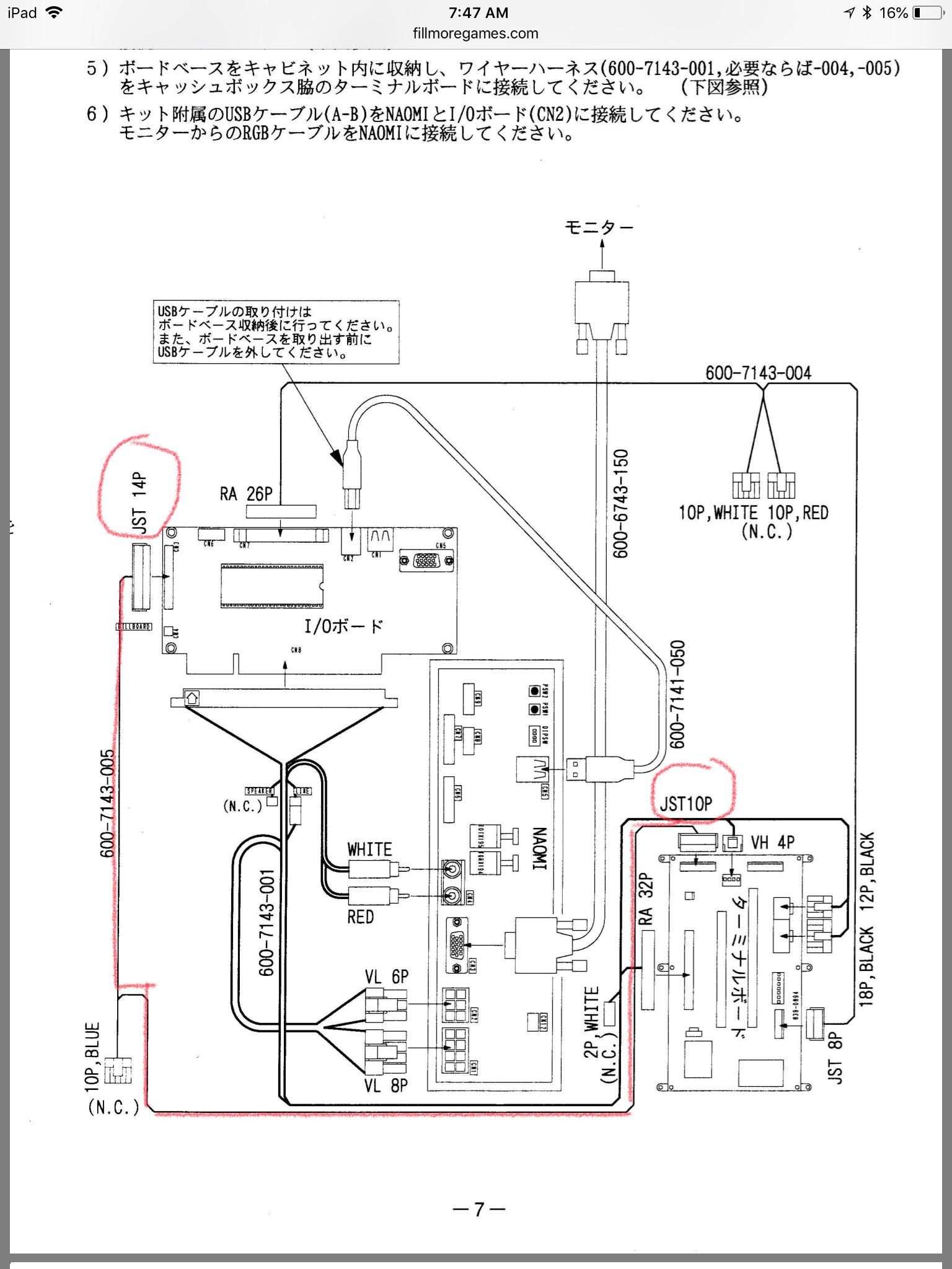 Sega JVS to Jamma I/O (838-13683-93) 6-Button With Blast