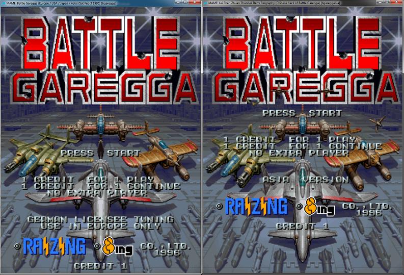 Lei Shen Zhuan / Battle Garegga hack - Help / Advice needed
