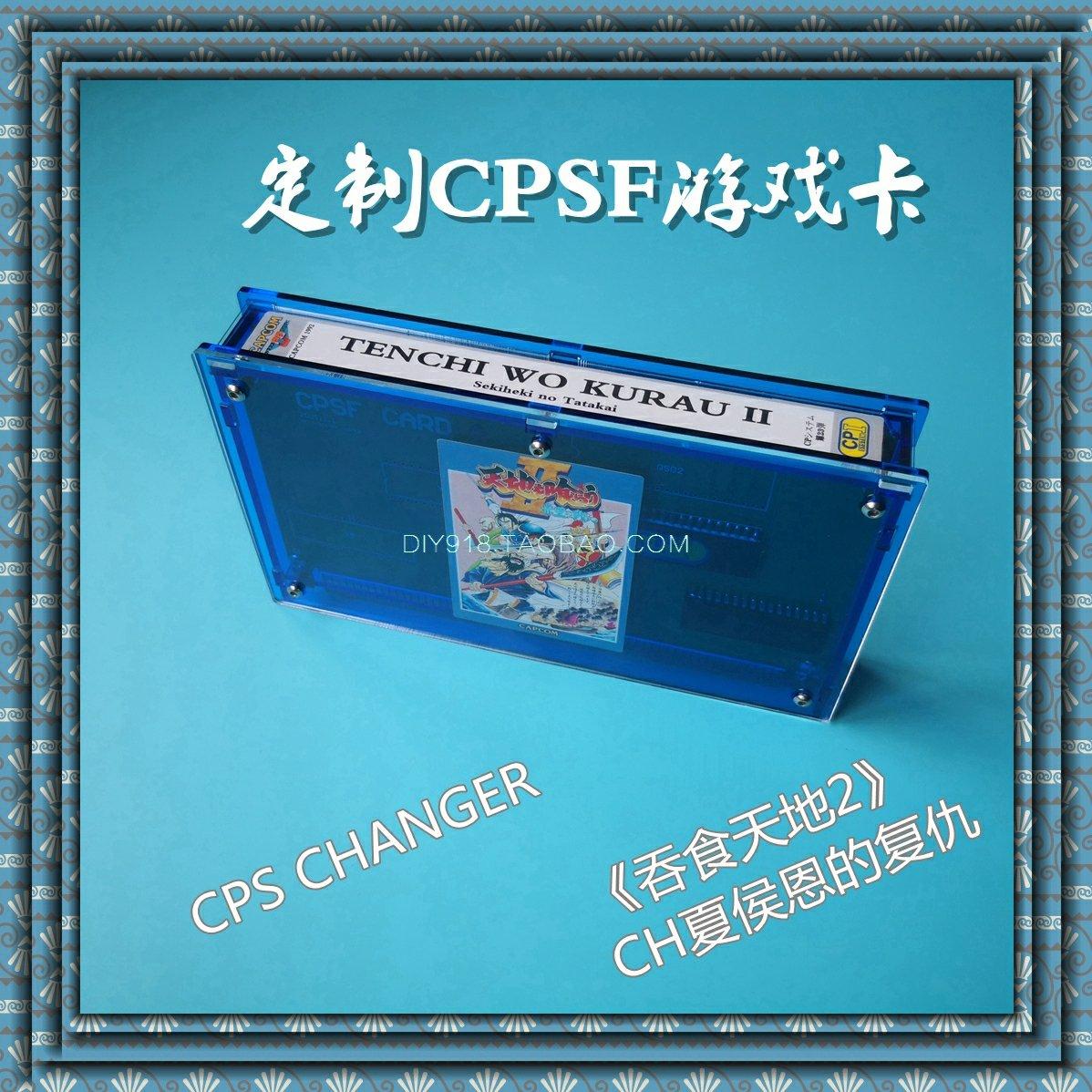 F8C7E82A-9188-47FE-9848-9C4FC3D61EFE.jpeg
