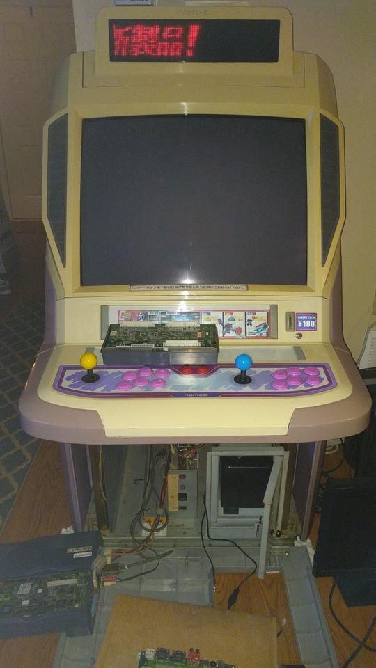 Naomi sound but no picture - General Arcade Tech Help - Arcade