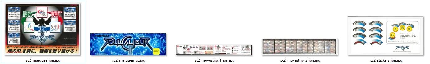 sc2_arts.jpg