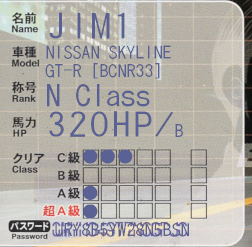wmmt1 card example.PNG