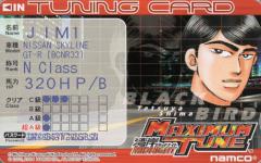 card capture.PNG