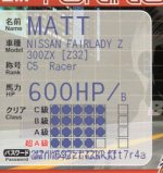 wmmt2 card example2.PNG